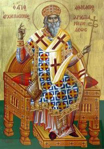 Святой Афанасий Новый, чудотворец и архиепископ Христианопольский (+1707)