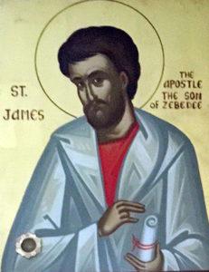 Апостол Иаков Зеведеев (+44)