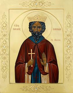 Святой Елезвой (Елесваан) Эфиопский (+555)