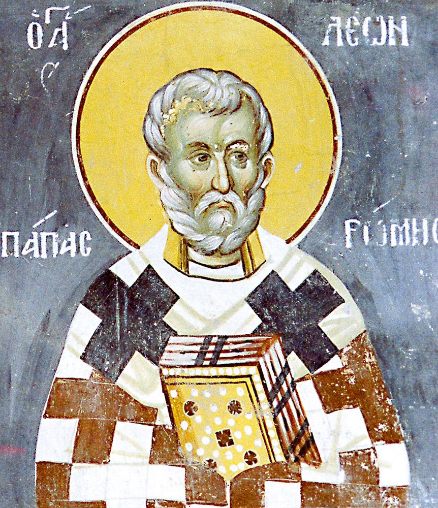 Святитель Лев, Папа Римский (+461)