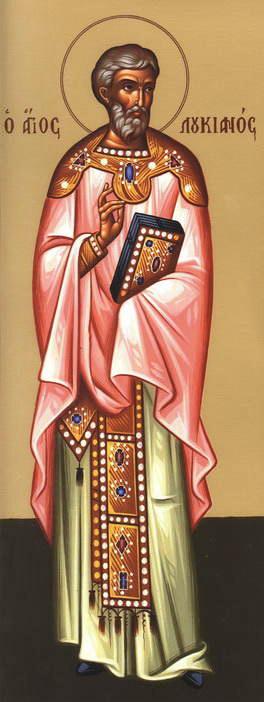 Священномученик Лукиан Антиохийский (+312)