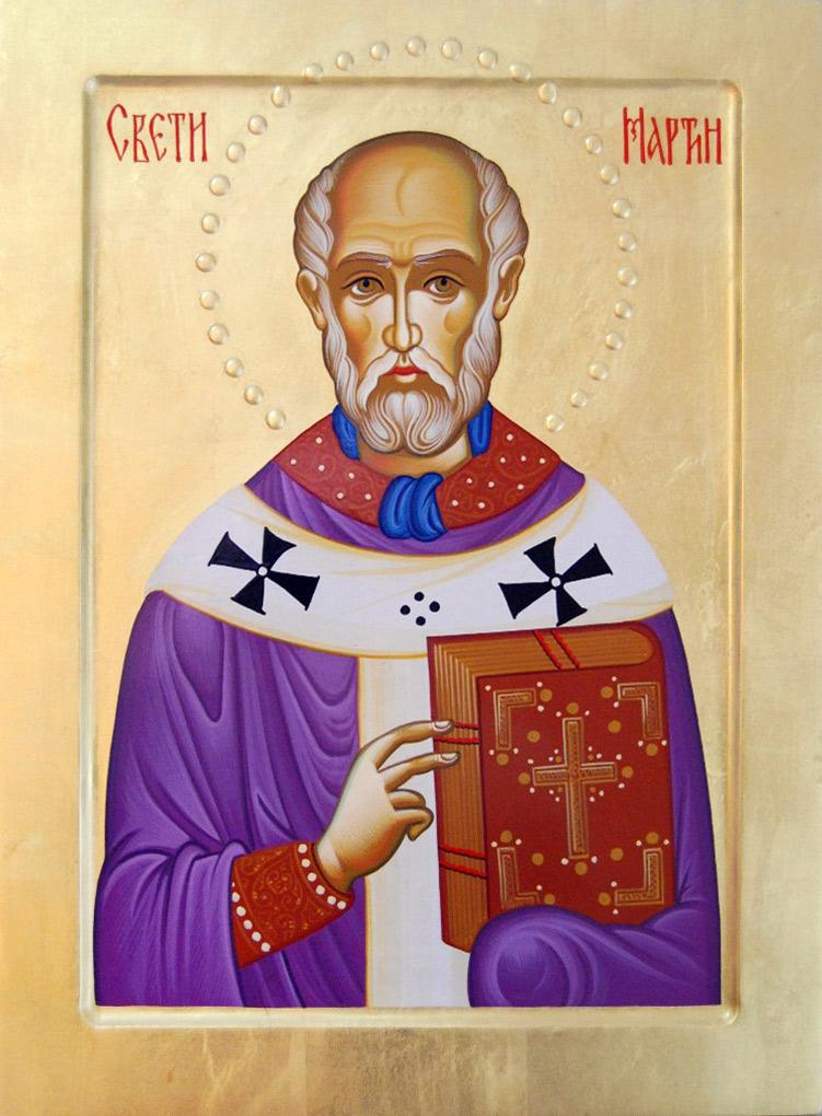 Святитель Мартин Милостивый, епископ Турский (+397)