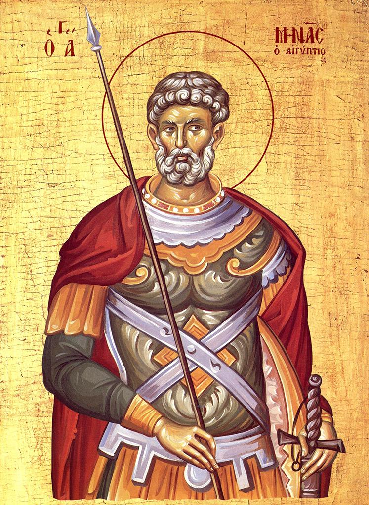 Великомученик Мина Египетский (+300)