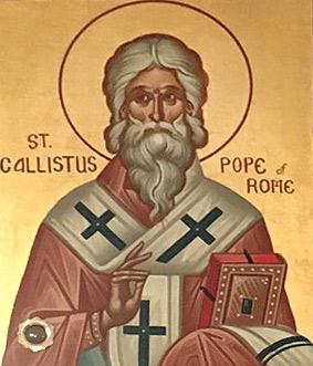 Святитель Каликст, Папа Римский (+222)
