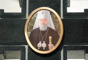 В монастыре святого Николая вознесли молитвы о приснопамятном Митрополите Владимире (Сабодане)