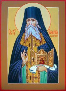 Преподобный Гавриил Афонский (+1901)