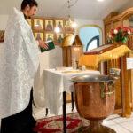Крещение младенца Анны в монастыре Форт-Майерсе