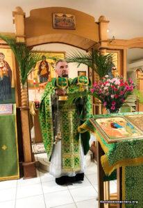 Праздник Троицы в русском монастыре в Форт-Майерсе